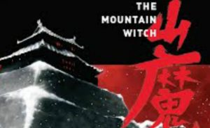 The Mountain Witch Cover